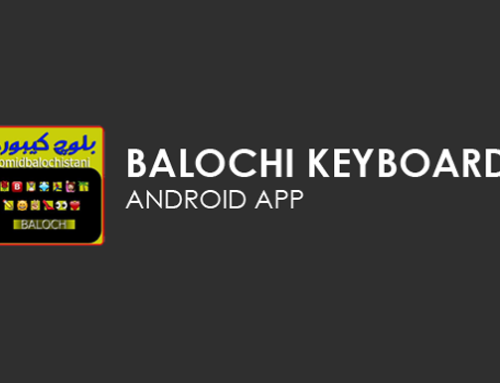 Baloch Keyboard for Android